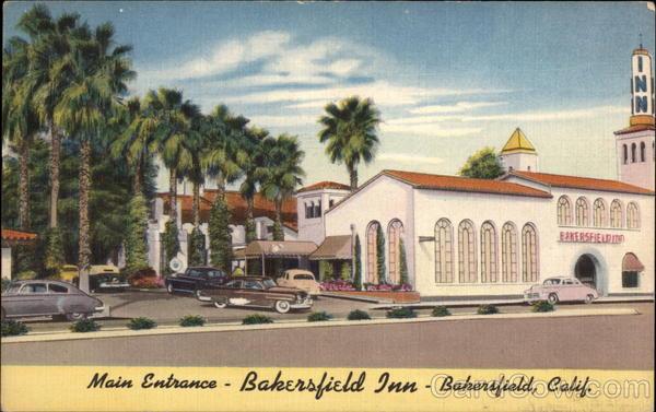 Bakersfield inn main entrance california for Motor city of bakersfield