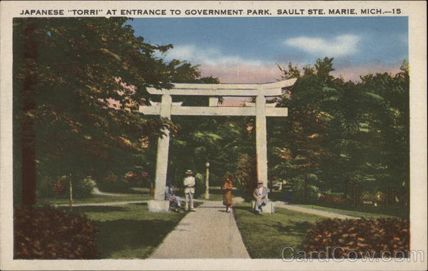 Japanese Torri at Entrance to Government Park Sault Ste. Marie Michigan