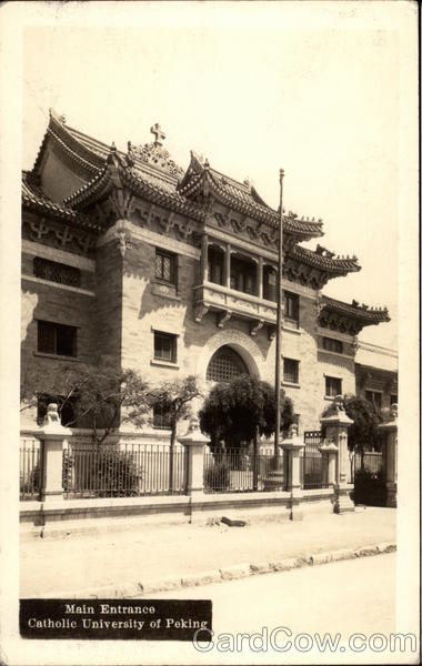 Main Entrance, Catholic University of Peking Beijing China