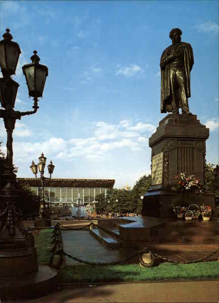 Monument to Alexander Pushkin Moscow Russia