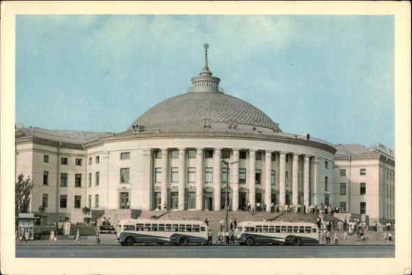 The CIrcus, Kiev, Capital of the Ukrainian Republic, USSR Ukraine