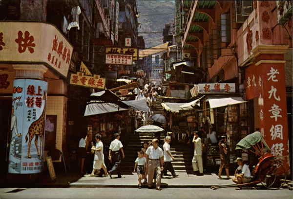 A view of a typical street with steps in Central District Hong Kong China