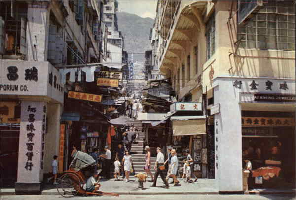 Old stone paved roads in Hong Kong's Central District China