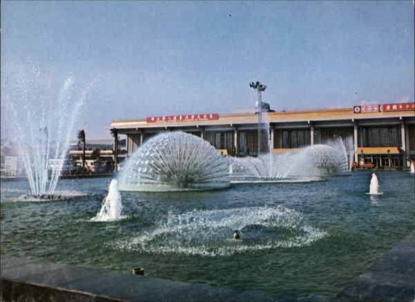 A panorama of the fountain in the front ground of the International Airport of Taipei, Taiwan Taipei City