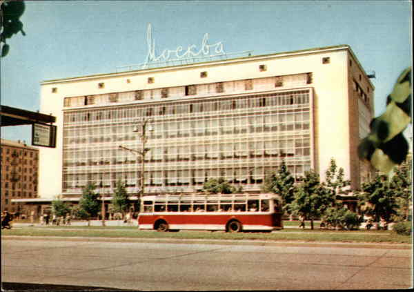 Department Store Moscow Russia