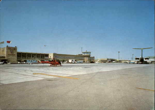 International Airport Bahrain Middle East Airports