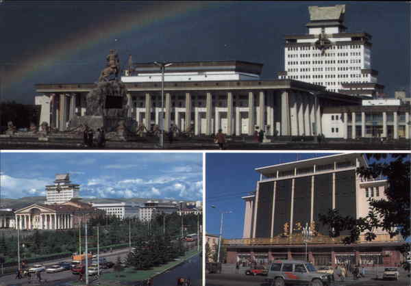 Various City Buildings Ulan Bator Mongolia China