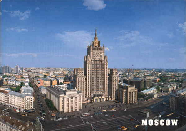 Office of the Ministry of Foreign Affairs in Smolenskaya Square, 1948-53 Moscow Russia