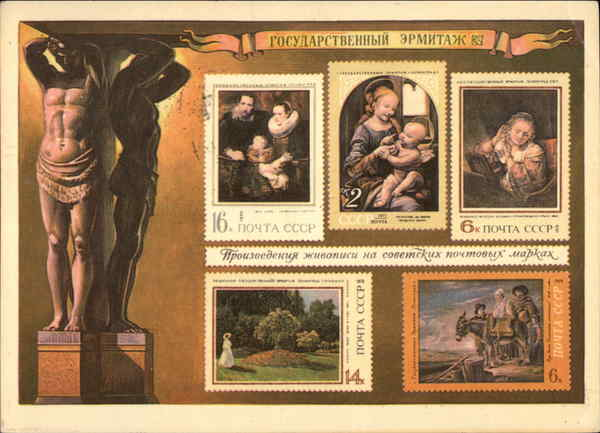 Russian Stamps Stamp Postcards