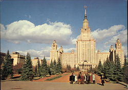 Lomonosov State University on Lenin Hills