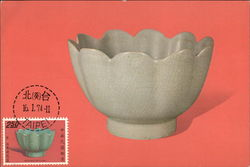 Bowl - Sung Dynasty - National Palace Museum Postcard