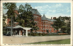 Trolley Station and Main Entrance, Hudson River State Hospital