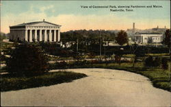 View of Centennial Park, showing Parthenon and Maize