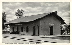 Smith's Creek Depot, Greenfield Village