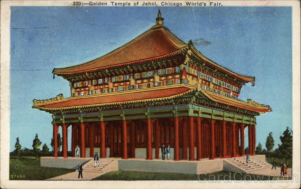 Golden Temple of Jehol Chicago Illinois 1933 Chicago World Fair