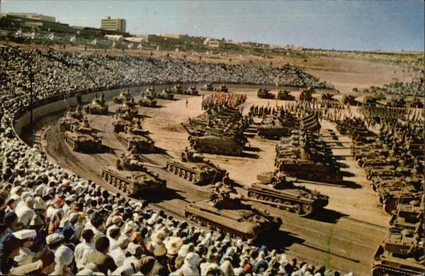 Zahal Armoured Forces Parade Israel Middle East