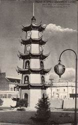 Pagoda on Chinese Government Exhibit
