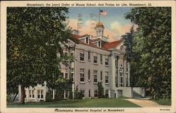 Philadelphia Memorial Hospital
