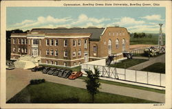 Gymnasium - Bowling Green State University