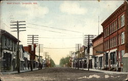 Main Street View Postcard