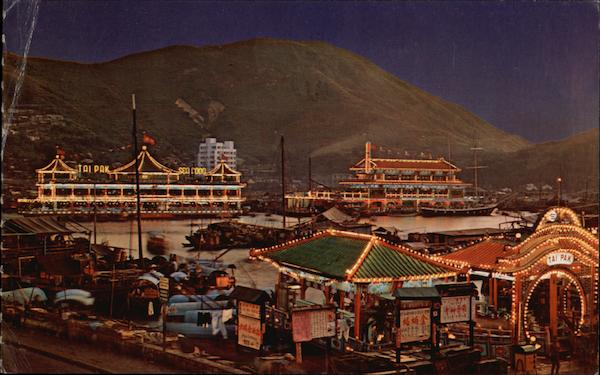 Night View of Floating Restaurants Aberdeen Hong Kong
