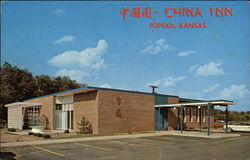 China Inn Restaurant in Topeka, Kansas