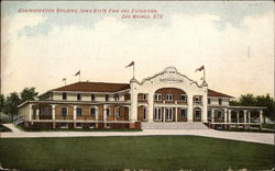 Administration Building, Iowa State Fair and Exposition