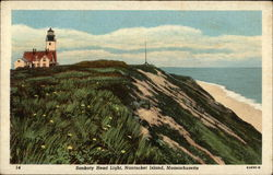 Sankaty Head Light, Nantucket Island, Massachusetts