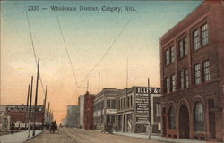 Wholesale District