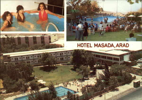 Arad Israel  City pictures : Views of the Hotel Masada Arad Israel Middle East