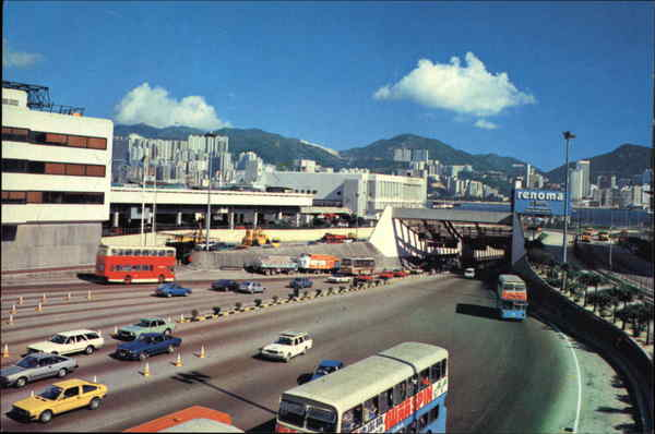 Cross Harbour Tunnel Hong Kong China