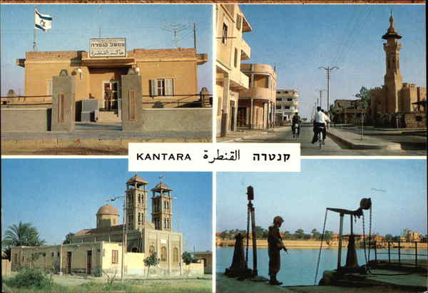 Views of Kantara Under Israeli Control Egypt Africa