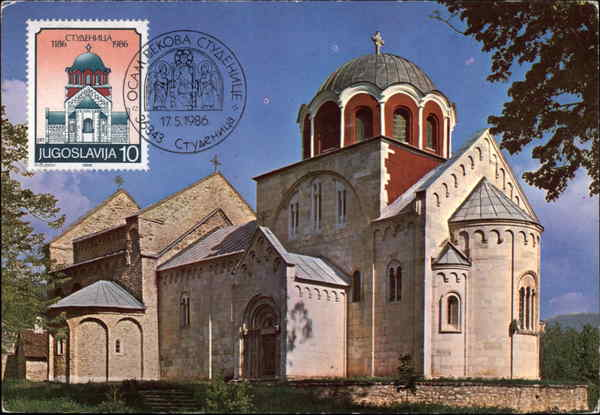 The Church of the Holy Virgin Studenica Serbia Eastern Europe