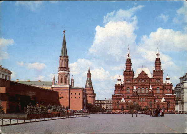 Red Square - The History Museum Moscow Russia