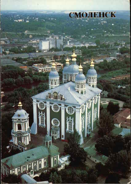 Cathedral of the Assumption Smolensk Russia