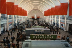 The Main Hall of the Shanghai Industrial Exposition Postcard