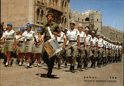 Israel Defence Forces Pre-Army-Service Youth Formations on Independence Day Parade