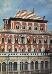 Kremlin - Terem Palace, South Facade