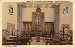 House of Representatives, Louisiana State Capitol