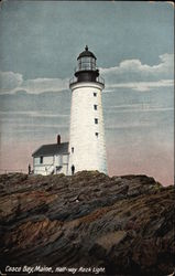 Half-way Rock Light