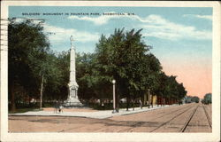 Soldiers' Monument in Fountain Park