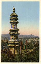 Pagoda, Summer Palace Postcard