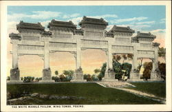 The White Marble Pailow, Ming Tombs Postcard