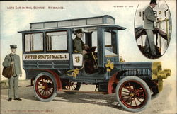 Auto Car in Mail Service
