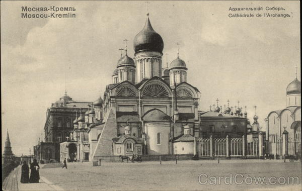 Kremlin - Cathedral of the Archangel Moscow Russia