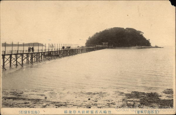 Japanese or Chinese Pier & Island