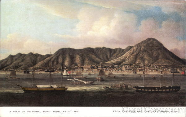 A View of Victoria, About 1860 Hong Kong China