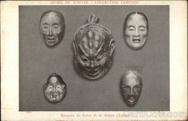 Japanese Dance and Drama Masks, Camondo Collection, Louvre Museum Paris France