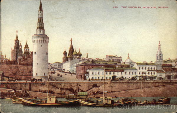 View of The Kremlin Moscow Russia