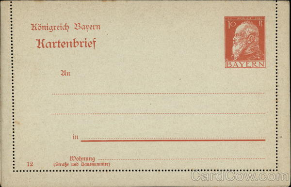 German Postcard - No Picture Germany